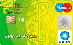 smart_karta