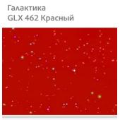 Галактика Красный